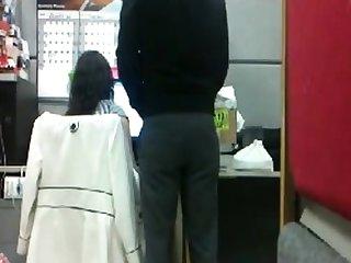 mamando el dishearten oficina